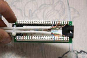 Подключение Ethernet